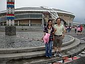 2009.04.24~27台北高峰會(一):0198.JPG