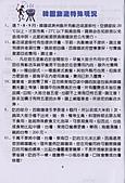 2007.11.01~04韓國濟州(一):a008.jpg