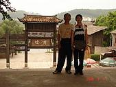 2006.09.07~12兩廣賀州:DSC02708.JPG