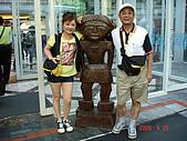2009.04.24~27台北高峰會(一):0157.JPG