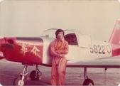 1972~世界新專(一):飛行訓練營0020.jpg