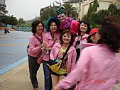 2009.04.24~27台北高峰會(一):0236.JPG