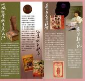2012.09.21-國立臺灣歷史博物館(二):斯土斯民-4.jpg