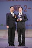 2006.04.17~21橫濱高峰會:DSC01415.jpg