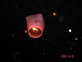 2009.04.24~27台北高峰會(一):0132.JPG