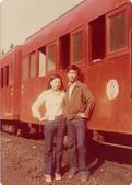 1972~世界新專(一):阿里山健行0018.jpg