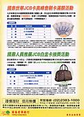 2006.04.17~21橫濱高峰會:036.jpg