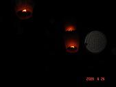2009.04.24~27台北高峰會(一):0133.JPG