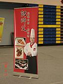 2009.04.24~27台北高峰會(一):0200.jpg