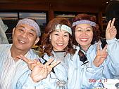2006.04.17~21橫濱高峰會:DSC01014.JPG