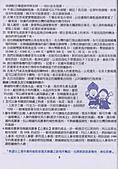 2007.11.01~04韓國濟州(一):a010.jpg