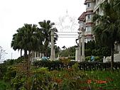 2009.04.24~27台北高峰會(一):0287.JPG