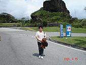 2009.04.24~27台北高峰會(一):0177.JPG