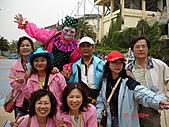 2009.04.24~27台北高峰會(一):0239.JPG