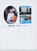 2007.04.17~21北海道高峰會(一):DSC00021.jpg