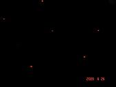 2009.04.24~27台北高峰會(一):0136.JPG
