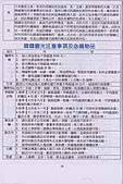 2007.11.01~04韓國濟州(一):a012.jpg