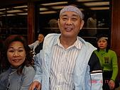 2006.04.17~21橫濱高峰會:DSC01016.JPG