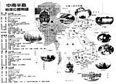 2007.06.14~18金邊吳哥窟(一):DSC00007.JPG