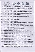 2007.11.01~04韓國濟州(一):a013.jpg