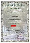 2009.04.24~27台北高峰會(一):0030.jpg