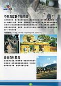 2005.04.17~22雪梨高峰會:TM017.jpg