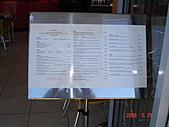 2008.05.22~27澳洲黃金海岸(一):DSC06567.JPG