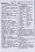 2007.11.01~04韓國濟州(一):a014.jpg
