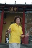 2005.10.06~2005.10.11粵北六日遊(旅行社篇之四):粵北之旅(南華禪寺)0008.JPG