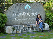 2009.04.24~27台北高峰會(一):0159.JPG