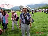 2009.04.24~27台北高峰會(一):0061.JPG