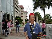2009.04.24~27台北高峰會(一):0292.JPG