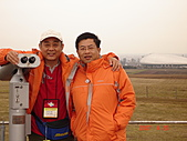 2007.04.17~21北海道高峰會(二):DSC03886.JPG