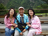 2009.04.24~27台北高峰會(一):0342.JPG