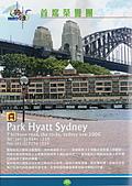 2005.04.17~22雪梨高峰會:TM019.jpg