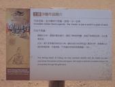 2014.06.16~18東北角海岸宜蘭賞鯨豚(二):福隆沙雕-049.JPG