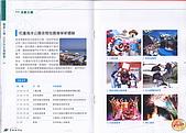 2009.04.24~27台北高峰會(一):0012.jpg