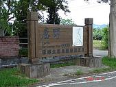 2009.04.24~27台北高峰會(一):0104.JPG