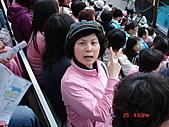 2009.04.24~27台北高峰會(一):0245.JPG