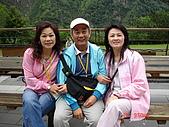 2009.04.24~27台北高峰會(一):0343.JPG