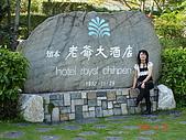 2009.04.24~27台北高峰會(一):0160.JPG