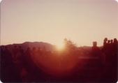 1972~世界新專(一):阿里山健行0007.jpg
