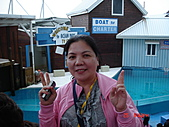 2009.04.24~27台北高峰會(一):0246.JPG