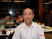 2006.04.17~21橫濱高峰會:DSC01019.JPG