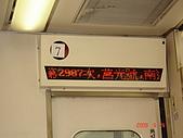 2009.04.24~27台北高峰會(一):0036.JPG