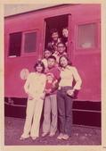 1972~世界新專(一):阿里山健行0020.jpg