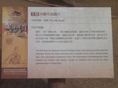 2014.06.16~18東北角海岸宜蘭賞鯨豚(二):福隆沙雕-054.JPG