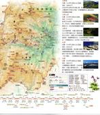 2015.01.09~12-台中新竹台北之旅(六):合歡山-0005.jpg