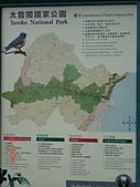 2009.04.24~27台北高峰會(一):0372.jpg