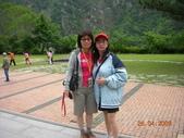 2009.04.24~27台北高峰會(三):中橫001.jpg